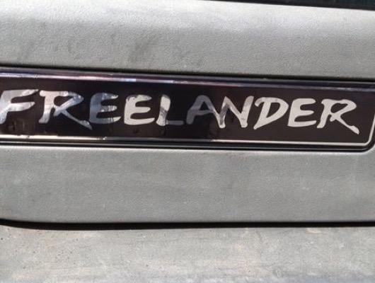 Land Rover Freelander Services