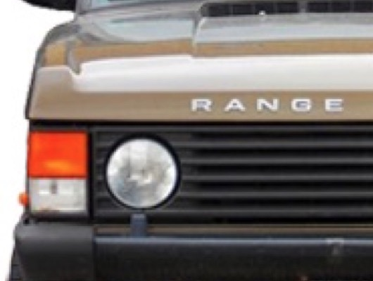 LR Centre: Land Rover Parts & Range Rover Parts Online