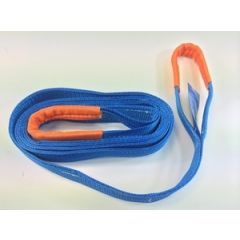 TOWWEB - Blue Tow Web 4.5 Metres - 5 Ton - Loop Both Ends