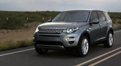 New Discovery Sport Model Unveiled
