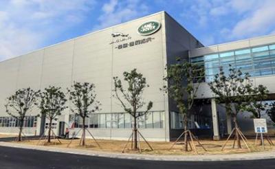 New JLR plant opens in China